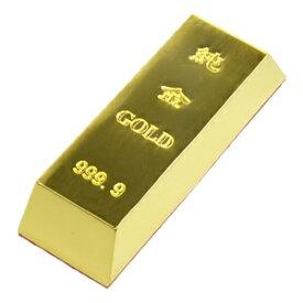 ペーパーウェイト 金の延べ棒 文房具 インゴット インテリア 文鎮 重し ゴールドバー 金塊 ステーショナリー 雑貨