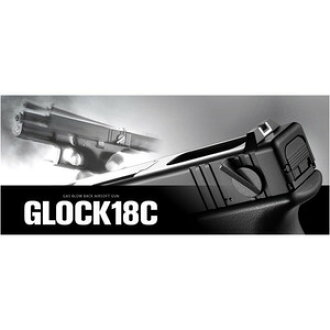 Tokyo Marui Glock 18 c gas gun GLOCK18C TOKYO MARUI Glock hand gun pistol gas gun at least 18 years of age for more than 18 years of age for blowback Toy Hobby military toigan outdoor gadgets sale sale sale store
