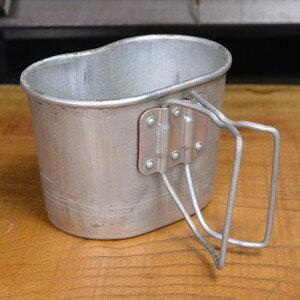 フランス軍放出品 キャンティーンカップ デッドストック カンティーンカップ アルミ製