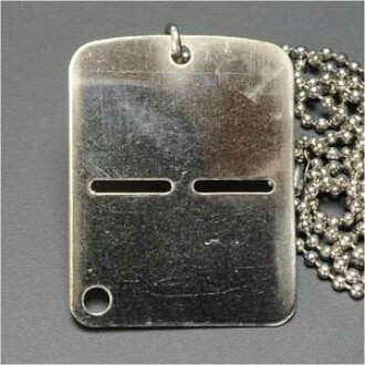 Brilliant Military Payment Vulgarity Dog Tag Italy Forces Dead Stock Et009Nn Dogtag Necklace Dog Tag Military Jewelry Accessories Men Jewelry Pendant Outdoor Download Free Architecture Designs Intelgarnamadebymaigaardcom