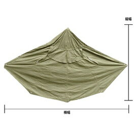 Product Name; Product Name; Product Name ...  sc 1 st  Rakuten & Outdoor imported goods Repmart | Rakuten Global Market: Military ...