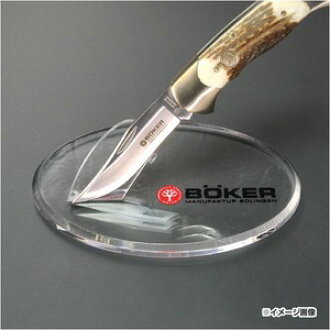 Boker 刀单明确 099951 BOKER knifedis 玩刀显示展示架折叠刀显示显示站站
