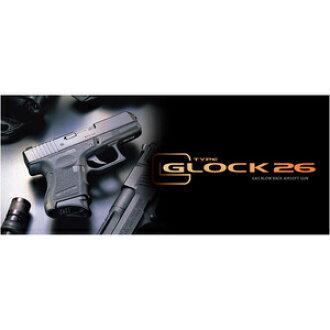 東京丸井瓦斯槍格洛克 26 變快上來 GLOCK26 | 東京丸井格洛克手槍手槍氣炮至少 18 歲的年齡超過 18 歲的氣體反吹