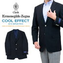 ゼニアジャケット 春夏 送料無料 エルメネジルド ゼニアの高級生地COOL EFFECT(クールエフェクト)使用 2釦ネイビージ…