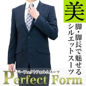 【春夏】【送料無料】春夏パーフェクトフォルム・スリムスーツ