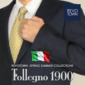 【春夏】【送料無料】イタリア製生地『トレーニョ / Tollegno1900』2ツボタンビジネススーツ【紺系・ストライプ柄】