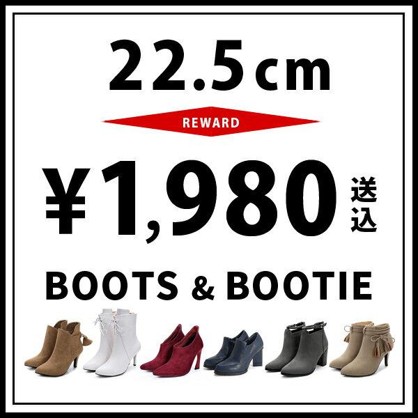 送料無料◆22.5cm ブーツ 限定 レディース ブーティー 22.5センチ SSサイズ シューズ ◆AA-12◆小さいサイズ レディース靴 厚底 ハイヒール 痛くない フリンジ レースアップ キッズサイズ 女の子 子供 リワード ヒール