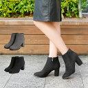 ショートブーツ 秋ブーツ レディース ヒール ブーツ ショート ブーツ 大きいサイズ 痛くない 歩きやすい ブーツ 靴 袴…