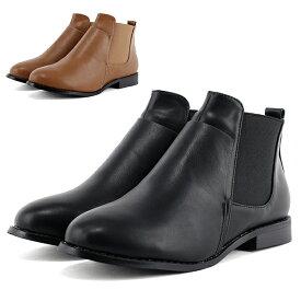 【送料無料】 ショートブーツ サイドゴアブーツ ab89 キャメル 茶色 黒 大きいサイズ 3L 25.0cm までローヒール幅広で痛くないぺたんこマニッシュおじ靴ワークブーツレディース靴 新作 秋ブーツ 靴 レディース コスプレ