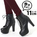 厚底 ブーツ ショートブーツ ヒール ショート ハイヒール 編み上げ 厚底ブーツ 厚底靴 編み上げブーツ 10センチ ライ…