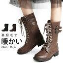 ブーツ 茶色 編み上げブーツ 袴 ローヒール ミドルブーツ 歩きやすい ショートブーツ レースアップ ブーツ 黒 レディ…