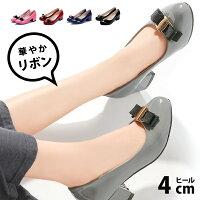 パンプス甲リボン付きの太ヒールパンプス◆ch134◆(ワイン赤グレー黒)大きいサイズ3L(25.0cm)までチャンキーヒール太めヒール歩きやすい安定感ローヒール幅広で痛くないレディース靴