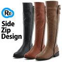 【送料無料】 ロングブーツ 大きサイズ3L 25.0cm まで サイドジップデザインブーツ ロングブーツ ch8 グレージュ ブラ…