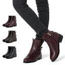 【送料無料】 レディース ショートブーツ ブーツ 歩きやすい ぺたんこ 靴 ヒール ショートブーツ レディース ブーティ…