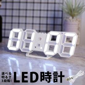 LED 時計 デジタル時計 かわいい 置き時計 おしゃれ 北欧 デジタル置時計 調光 インテリア 光る 壁掛け時計 デジタル 掛け時計 スタンド リビング 置時計 LED時計 LEDデジタル時計 led led時計 LEDライト ライト ホワイト 引っ越しelc-3【P】