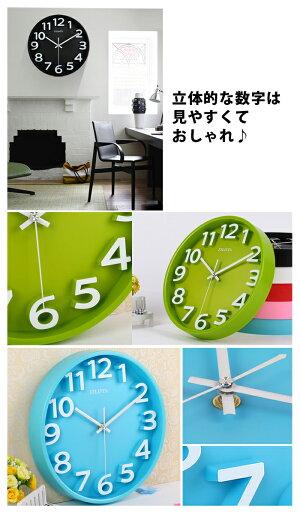 掛け時計壁掛け時計レトロおしゃれ壁掛け時計シンプルかけ時計かわいい新築祝い結婚祝い北欧ナチュラルギフトピンク白ホワイトグリーン黄緑黒ブルー青赤インテリア雑貨クロックリビングelc18【P】