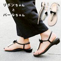 サンダルトングリボン飾りパール◆ff168◆(アイボリー/ブラック黒)大きいサイズ3L(25.0cm)まで可愛いローヒールぺたんこ歩きやすいレディース靴