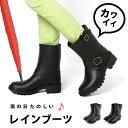 レディース レインブーツ 長靴 ブーツ おしゃれ ショート 履き口 ヒール ゆったり ながぐつ レインシューズ レディースレインシューズ 厚底 長靴に見えない フェリシア フェリーチェ ワークブーツ
