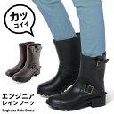 【送料無料】 エンジニア レインブーツ 長靴 レディース エンジニアレインショートブーツ エンジニアブーツ 3L ショートブーツ 防水 レインシューズ 大きいサイズ 3L 25cm 23cm EEE