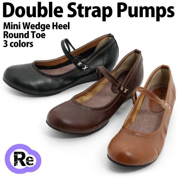 靴 レディース 歩きやすい ローヒール パンプス ぺたんこ 脱げない 痛くない ストラップ らくちん クロスストラップ ストラップシューズ ダブルストラップ ウェッジソール パンプスローヒール 妊婦 歩きやすい靴 幅広 ランキング mn31【P】