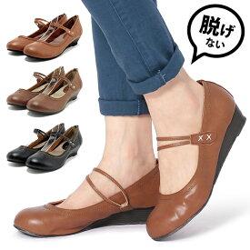 パンプス ストラップ パンプス ローヒール 靴 レディース 歩きやすい パンプス らくちん パンプス 幅広 妊婦 ぺたんこ 脱げない ナチュラル フラット フラットシューズ ローヒールパンプス 靴 mn31【P】