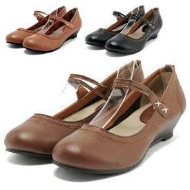 【送料無料】 パンプス ストラップ ローヒール レディース ぺたんこ ダブルストラップ ウエッジソール 幅広 黒 フラットシューズ 歩きやすい 靴 パンプス 痛くない ブラウン 婦人 25cm 脱げない 走れる 結婚式 コスプレ mn31