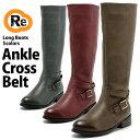 ロングブーツ 歩きやすい ローヒール3cm4cm 赤 ぺたんこ レディース靴 太ヒール 長時間 疲れない 痛くない 長靴 黒 幅…
