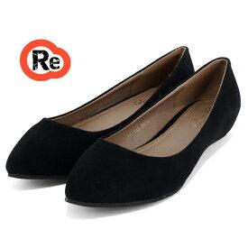 パンプス インヒールパンプス 黒 大きいサイズ 3L 25.0cm まで ローヒール アーモンドトゥ パンプス 幅広 痛くない スエード ぺたんこ レディース靴 ff143 秋パンプス 靴 レディース コスプレ