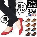 ローヒール パンプス ネイビー 婦人靴 3センチ 結婚式 ベージュ 黒 靴レディース 大きいサイズ 赤 レッド 25cm グレー 可愛い 痛くない チャンキーヒール 歩きやすい ぺたんこ フラットシュ