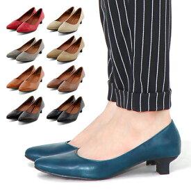 【送料無料】 ローヒール パンプス 23cm チャンキーヒール ぺたんこ 幅広 インソール 結婚式 スーツ 大きいサイズ 痛くない 黒 3cm 3センチ 靴 レディース 赤 ぺたんこ ダークブラウン ローヒールパンプス 歩きやすい 25cm ru11