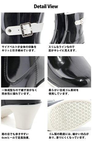 6cmヒールのレインブーツ(ショート丈)◆sk4◆長靴雨靴(黒ベージュブラウン茶色)ミドルブーツハーフブーツ◆豪雨おしゃれレインシューズレディース靴【P】
