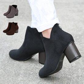 ショートブーツ チャンキーヒール6cm サイドカット スエード グレー ブラウン 茶色 ブラック 黒 大きいサイズ 3L 25cm 歩きやすい 履きやすい 太ヒール 幅広 痛くない アーモンドトゥ レディース靴 靴 レディース tm102【P】[▼]