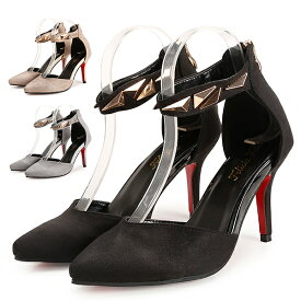 【送料無料】 アーモンドトゥパンプス ストラップパンプス tm130 ダークベージュ グレー ブラック黒 大きいサイズ 3L 25cm 歩きやすい 履きやすい ピンヒール ハイヒール 痛くない レディース靴 結婚式 二次会 レディース コスプレ