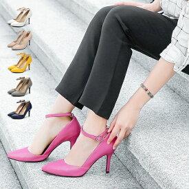 【送料無料】 ストラップ パンプス ハイヒール 結婚式 アンクルストラップ レディース 歩きやすい ストラップ 付き ヒール 大きいサイズ ストラップパンプス ピンヒール ベージュ 痛くない 靴 ピンク 25cm 脱げない レディース靴 tm51