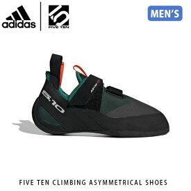 アディダスファイブテン FIVE TEN CLIMBING ASYMMETRICAL SHOES アクティブグリーン/コアブラック/アクティブオレンシ メンズ クライミングシューズ スニーカー シューズ ボルダリング ジム BC0859 Adidas Five Ten 国内正規品