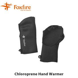 送料無料 フォックスファイヤー Foxfire クロロプレンハンドウォーマー 手甲クラブ 手袋 グローブ 釣り フィッシング 釣用手袋 Chloroprene Hand Warmer FOX5020805 国内正規品