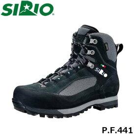 送料無料 シリオ P.F.441 メンズ レディース ユニセックス スニーカー ハイカット ゴアテックス 4E+ トレッキングシューズ 日本人専用登山靴 ウォーキング ハイキング アウトドア SIRIO SIRPF441