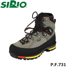 送料無料 シリオ P.F.731 メンズ レディース ユニセックス スニーカー ハイカット ゴアテックス 3E+ トレッキングシューズ 日本人専用登山靴 ウォーキング ハイキング アウトドア SIRIO SIRPF731