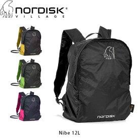 NORDISK ノルディスク ニベ12L Nibe 12L ポケッタブルバッグ リュックサック コンパクト 133019 アウトドア キャンプ NOR133019 国内正規品