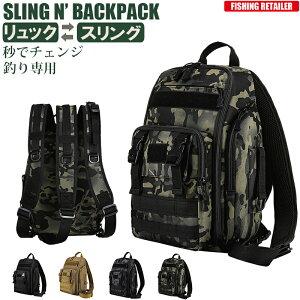 釣り バッグ 3WAYランガンバッグ リュック ワンショルダーバッグ 手提げバッグの1台3役 バックパック 600D 耐久性 ショアジギング アジング エギング ロックフィッシュ ショアラバ メバリング