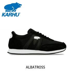 送料無料 KARHU カルフ メンズ レディース スニーカー アルバトロス ALBATROSS スウェード×ナイロン ブラック×ブラック ローカット 定番 フィンランド 北欧 KH802567