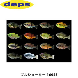 deps デプス ルアー ブルシューター 160SS BULLSHOOTER 160 SLOW SINKING model DPS017