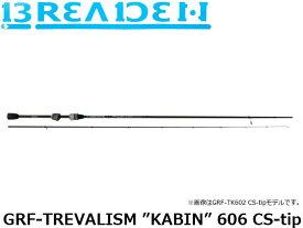 """送料無料 ブリーデン BREADEN GlamourRockFish トレバリズム キャビン TREVALISM """"KABIN"""" カーボンソリッドティップモデル GRF-TREVALISM """"KABIN"""" 606 CS-tip BRI4571136851591"""