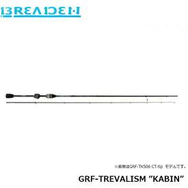 """送料無料 ブリーデン BREADEN GlamourRockFish トレバリズム キャビン TREVALISM """"KABIN"""" カーボンチューブラーティップモデル GRF-TREVALISM """"KABIN"""" 602 CT-tip BRI4571136851621"""