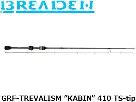 """送料無料 ブリーデン BREADEN GlamourRockFish トレバリズム キャビン TREVALISM """"KABIN"""" チタンソリッドティップモデル GRF-TREVALISM """"KABIN"""" 410 TS-tip BRI4571136851652"""