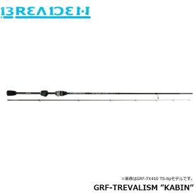 """送料無料 ブリーデン BREADEN GlamourRockFish トレバリズム キャビン TREVALISM """"KABIN"""" チタンソリッドティップモデル GRF-TREVALISM """"KABIN"""" 506 TS-tip BRI4571136851669"""