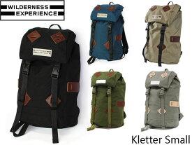 送料無料 ウィルダネスエクスペリエンス バックパック クレッタースモール Kletter Small 26L WILDERNESS EXPERIENCE WIL018