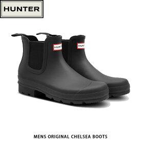 送料無料 ハンター HUNTER メンズ レインブーツ オリジナル チェルシー ブーツ MENS ORIGINAL CHELSEA BOOTS 長靴 梅雨 防水 MFS9116RMA 国内正規品