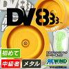 DV888