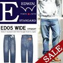 51%OFF セール SALE EDWIN エドウィン E-STANDARD ワイドストレート デニム ジーンズ 日本製 股上深め パンツ メンズ ED05-146 中色ブルー 【楽ギフ_包装】
